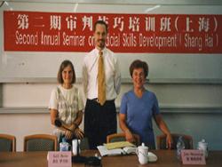 Judicial Skills Training Program, Shanghai, China